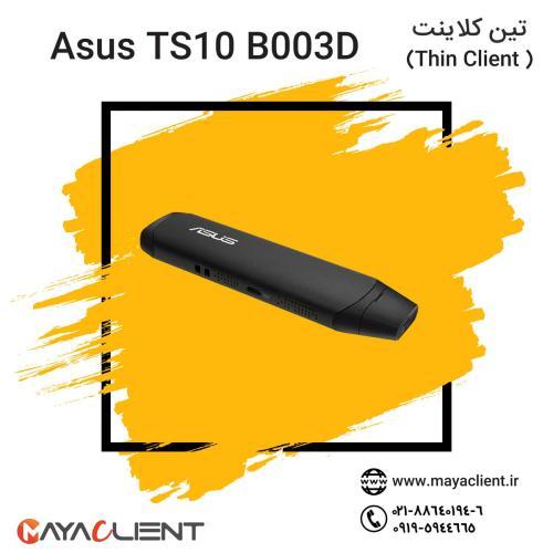 تین کلاینت asus TS10-B003D