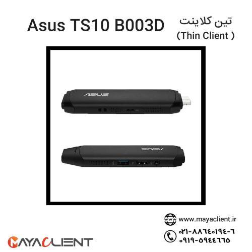 thin client asus TS10-B003D