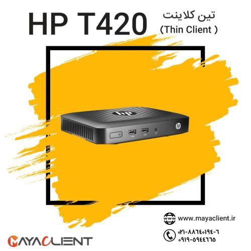 تین کلاینت اچ پی hp t420