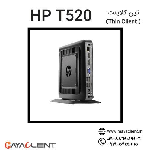 تین کلاینت اچ پی hp t520