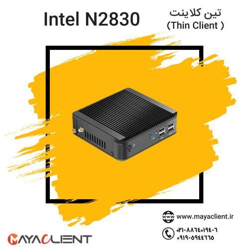 تین کلاینت Intel N2830