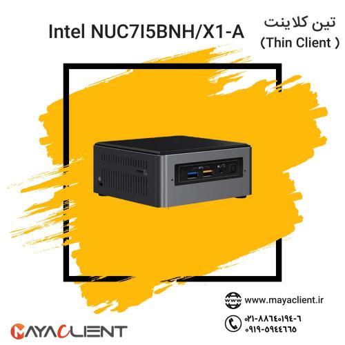 تین کلاینت Intel NUC7I5BNH/X1-A