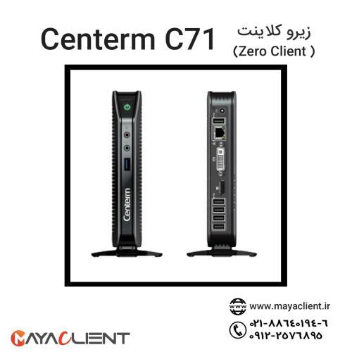 زیروکلاینت سنترم centerm c71
