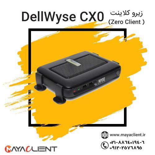 زیرو کلاینت Dell wyse CX0