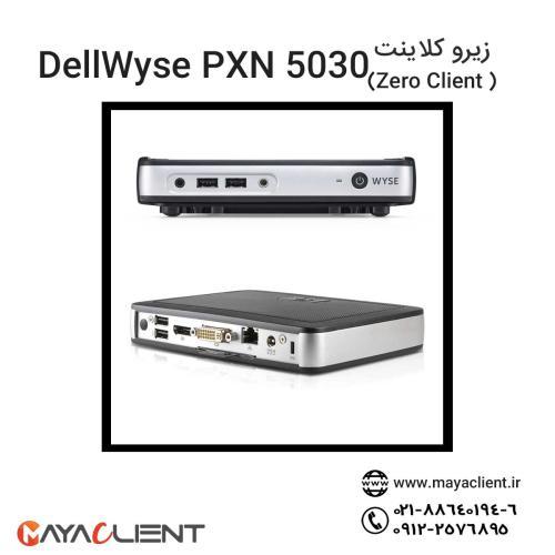 ویژگی زیروکلاینت Dell Wyse PXN 5030