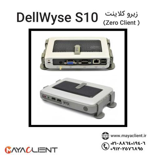 قیمتزیروکلاینت Dell Wyse s10