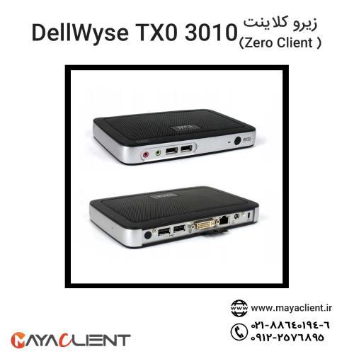 زیروکلاینت دل Dell wyse tx0