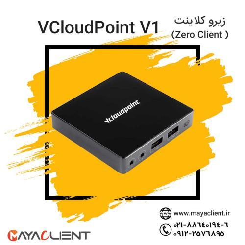 زیروکلاینت vCloudPoint v1