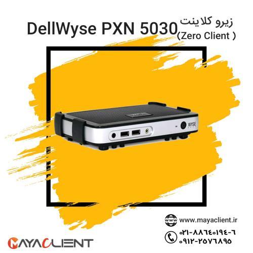 زیروکلاینت Dell Wyse PXN 5030