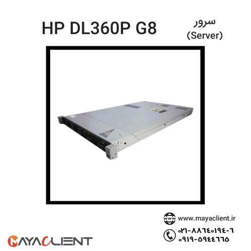 Server HP DL360P G8