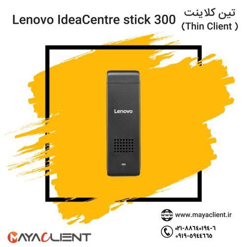 تین کلاینت Lenovo IdeaCentre Stick 300