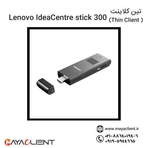 قیمت تین کلاینت Lenovo IdeaCentre Stick 300