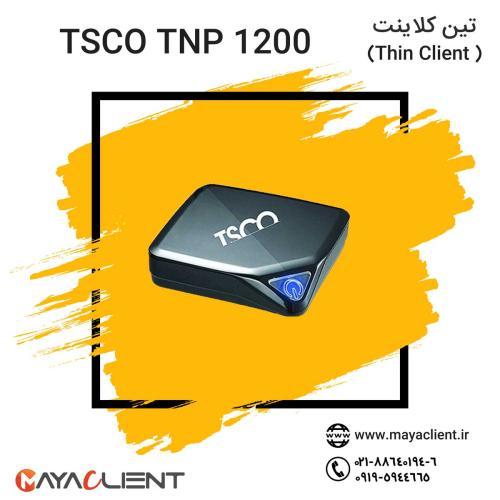 تین کلاینت TSCO TNP 1200