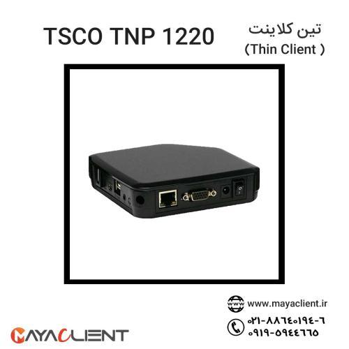 خرید تین کلاینت tsco tnp 1220