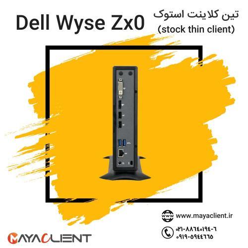 تین کلاینت استوک Dell Wyse ZX0
