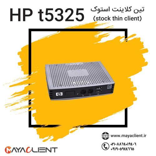 تین کلاینت استوک HP t5325