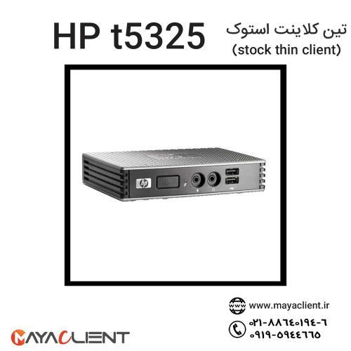 ویژگی های تین کلاینت استوک HP t5325