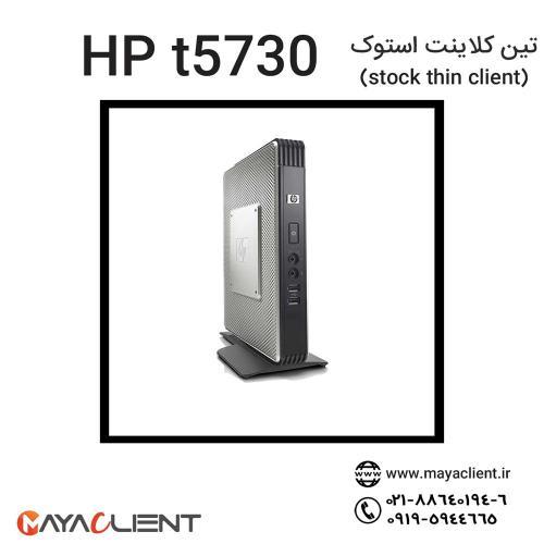 ویژگی های تین کلاینت استوک HP t5730